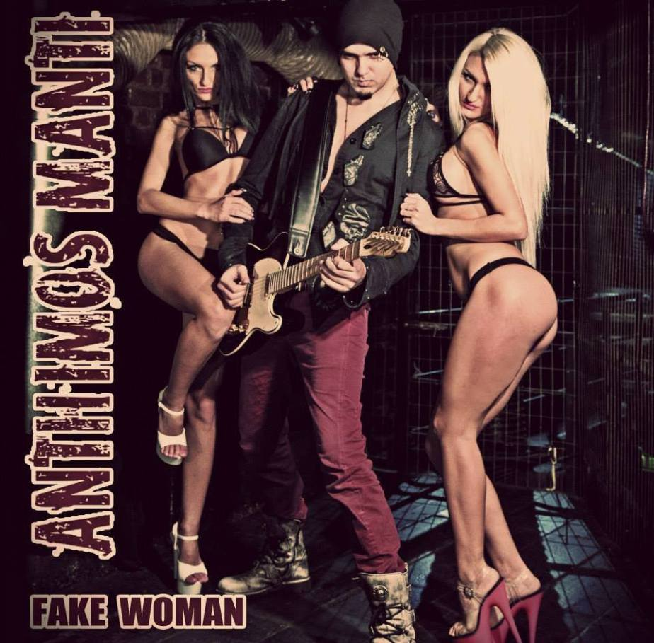 fakewoman1